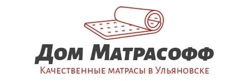 Где купить матрас в Ульяновске